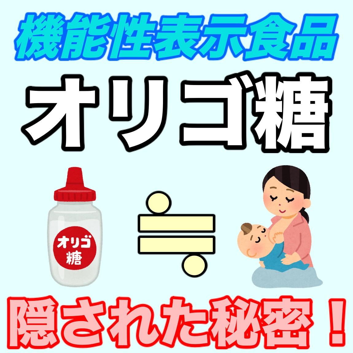 f:id:goodsun0212:20210411212113j:plain