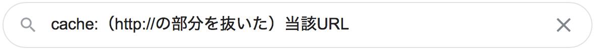 f:id:goodsun0212:20210413132759p:plain