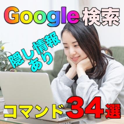 f:id:goodsun0212:20210413141858j:plain