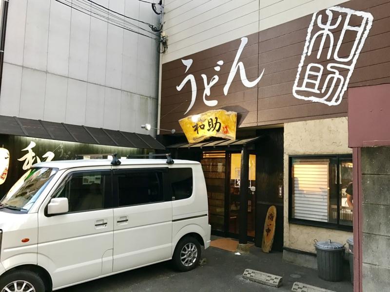 f:id:goodsun30:20170203220721j:plain