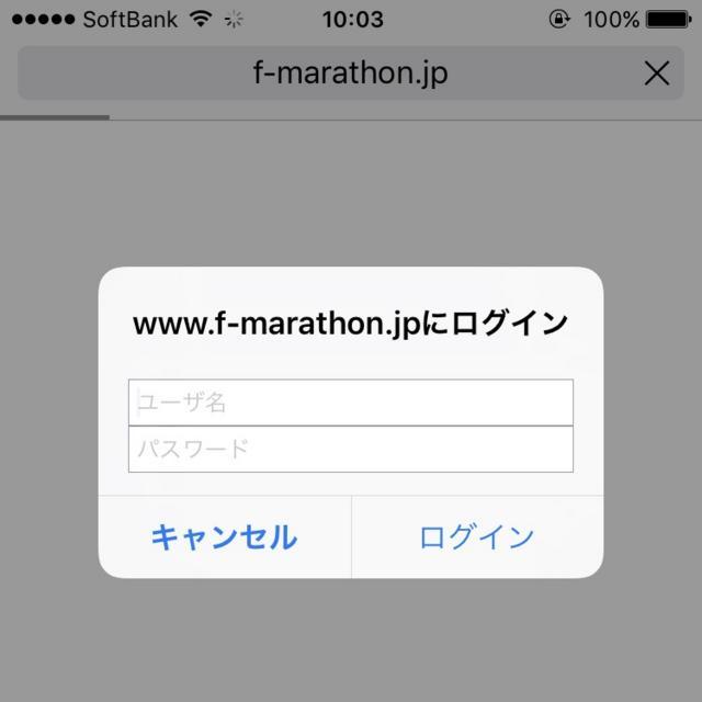 f:id:goodsun30:20170417143533j:plain