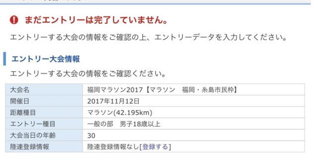 f:id:goodsun30:20170417143538j:plain