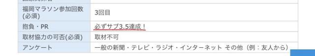 f:id:goodsun30:20170417143540j:plain
