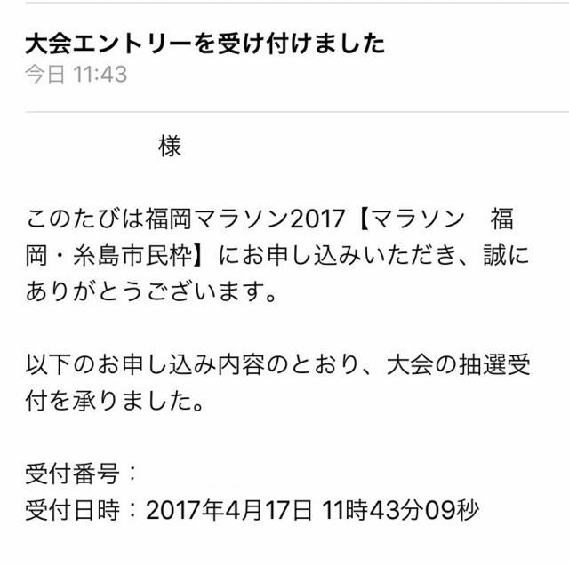 f:id:goodsun30:20170417143541j:plain
