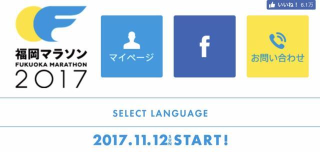 f:id:goodsun30:20170417143542j:plain