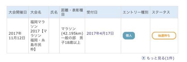 f:id:goodsun30:20170417164726j:plain