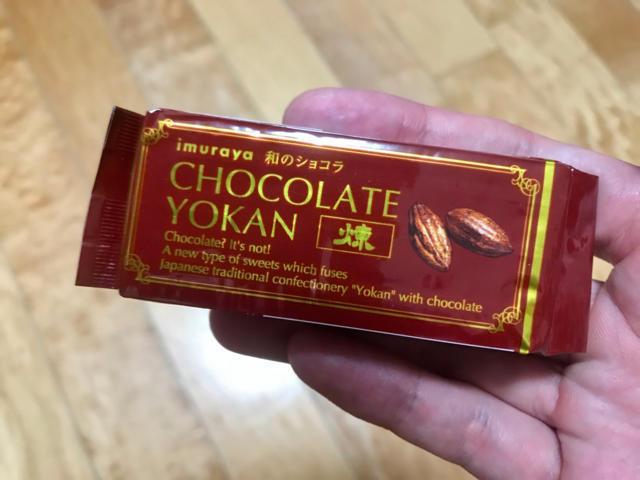 井村屋「チョコレートようかん」