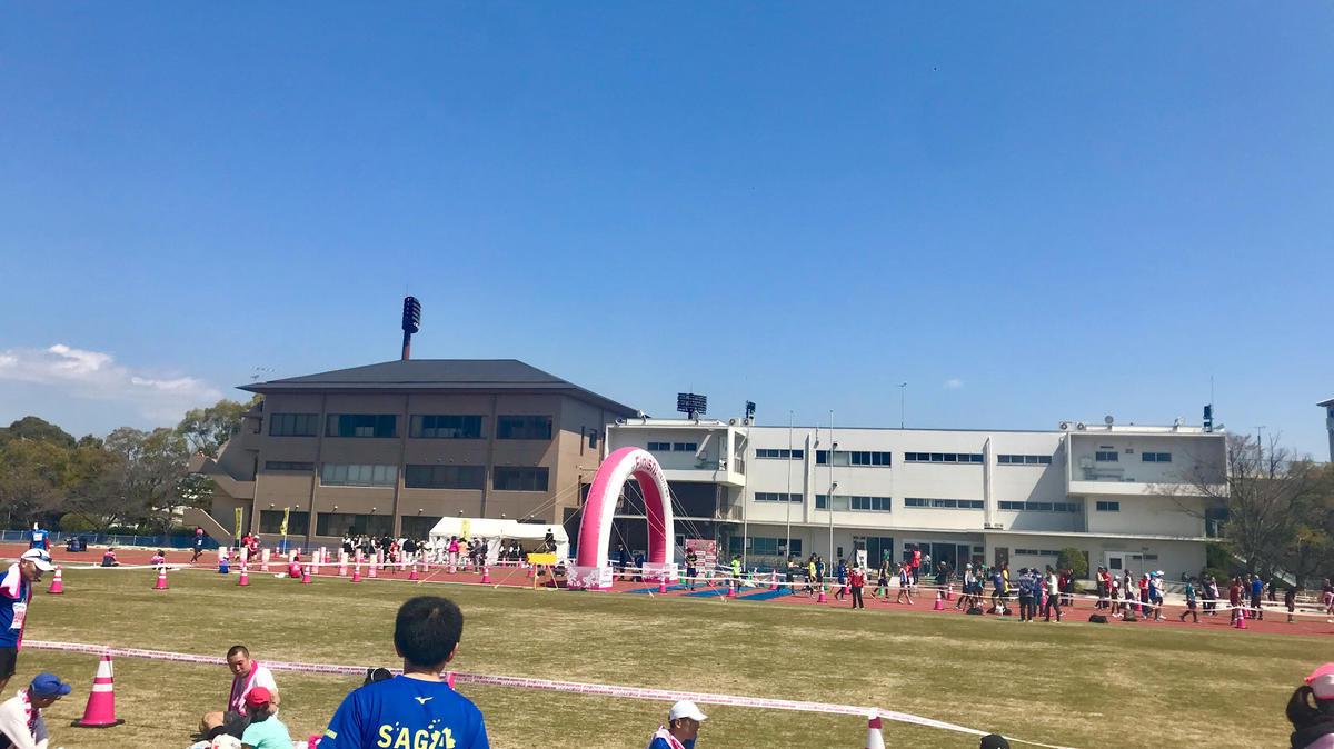 さが桜マラソン2019|ゴール