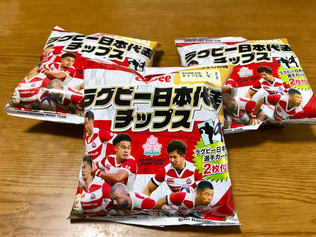 ラグビー日本代表チップス|カルビー