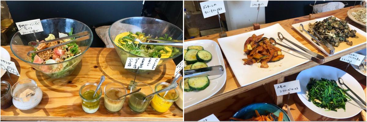 サラダと惣菜類