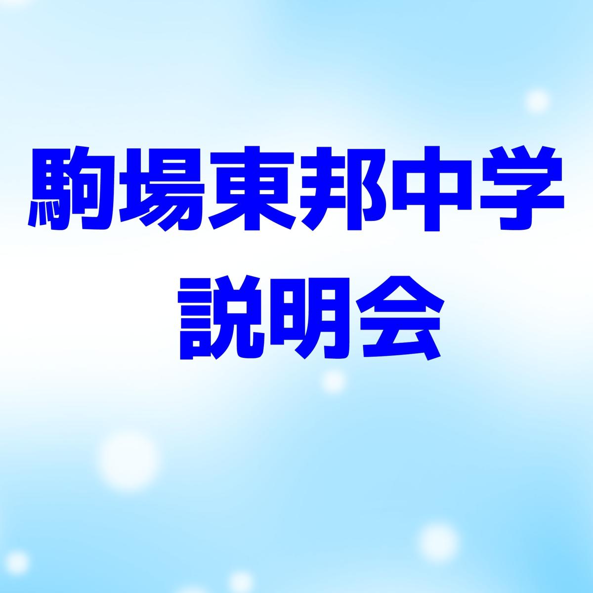 f:id:goodweatherX:20200909093444p:plain