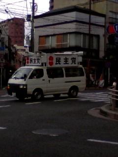 東京2区 中山よしかつ候補の街宣車