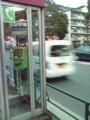 電話ボックスと車