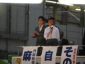 麻生総理と薗浦健太郎議員