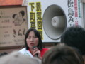町屋駅前で街頭演説をする松島みどり前議員