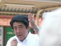 安倍晋三元総理の応援演説