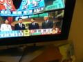 報道ステーション 最初の当選確実者 安倍晋三(山口4区)