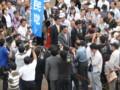 2009自民党総裁選 川口駅前  谷垣禎一ら