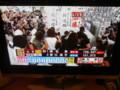 輿石東当選の瞬間