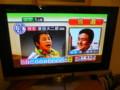 山口選挙区 岸信夫候補当選確実(8時3分)