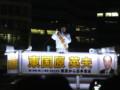 新宿駅前で最後の訴え  東国原英夫