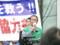 石原慎太郎都知事   (有楽町駅前)