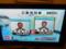 三重県知事選 この段階で負けている鈴木英敬が当選確実