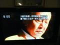NHK8時ちょうどに 維新の会、橋下徹・松井一郎が当選確実