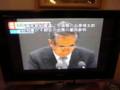 石原都知事4期目出馬のニュース速報  NNN(日テレ)
