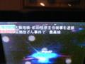大阪地検前田主任検事逮捕のニュース速報スーパー