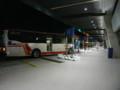 空港からバスに