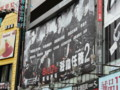 エクスペンダブルスは台湾で「浴血任務」