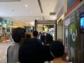 台北101へのエレベータ