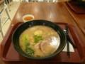 台北101の地価で食べたラーメン