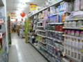 台湾のスーパー
