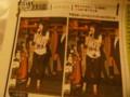 間違い探しを載せる台湾の新聞  絵ではなく写真ってのがいいね