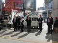 瑞江駅前で街頭演説する安住淳幹事長代理    今野克義の応援