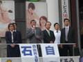 新橋駅前で石破茂    shigeru ishiba (next Prime Minister of Japan?)