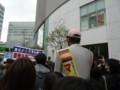 身長が2M近いマック赤坂は群衆の中でも目立つ
