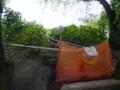地震で戸山公園の箱根山閉鎖(噴火の可能性があるため)