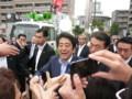 一之江駅まで有権者と握手する安倍総理