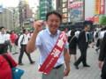 [笑顔の候補者]笑顔でガッツポーズ! 小倉淳候補