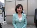 [笑顔の候補者]笑顔の野田聖子総務会長  瑞江で