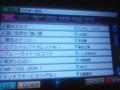 筒美京平デビュー50周年メドレー