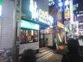歌舞伎町ビル火災現場跡地