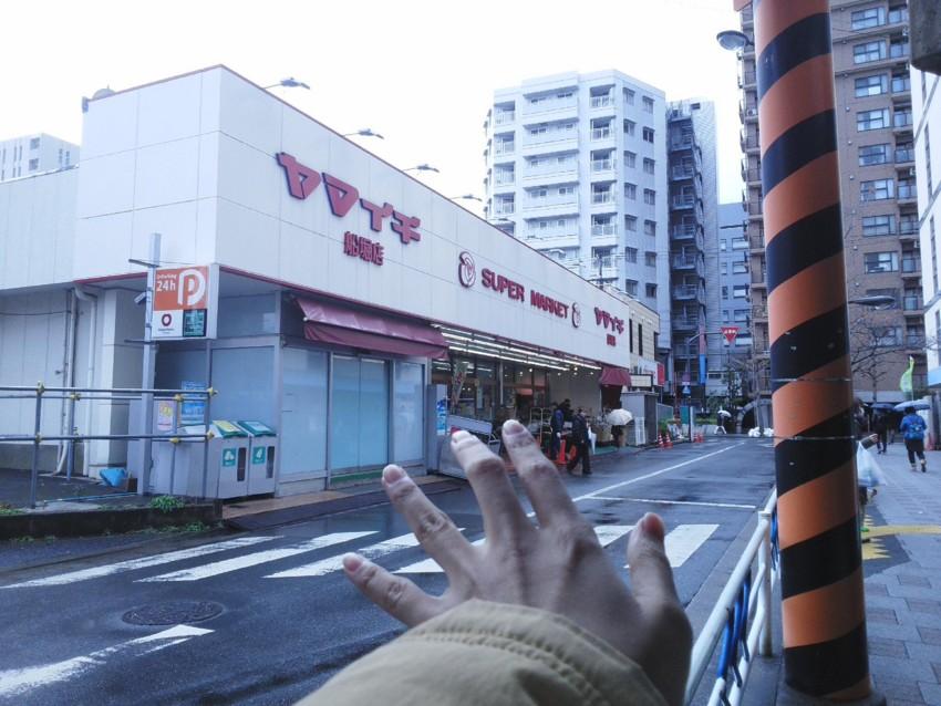 ヤマイチ船堀店