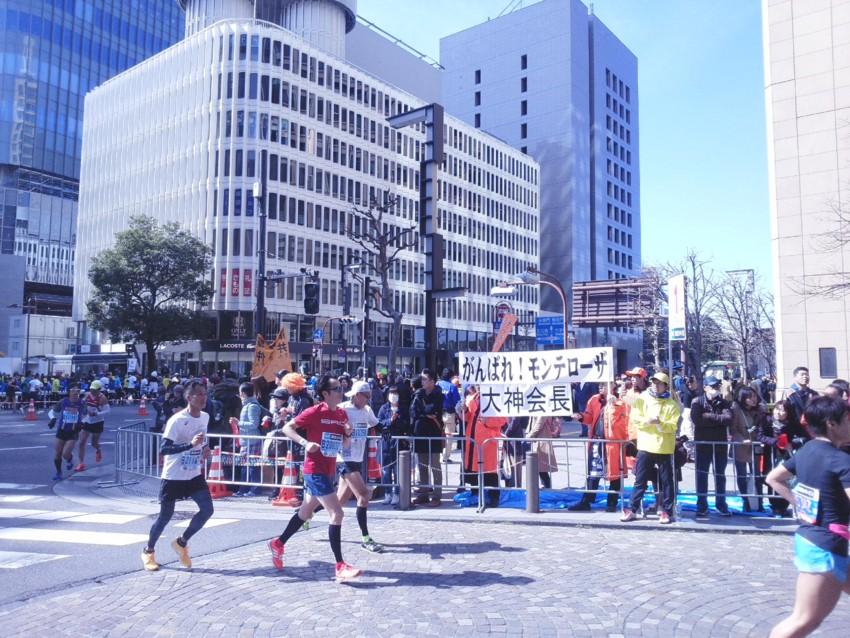 東京マラソン モンテローザ会長