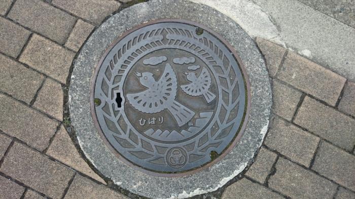 神奈川県相模原市のハンドホール(ひばり)