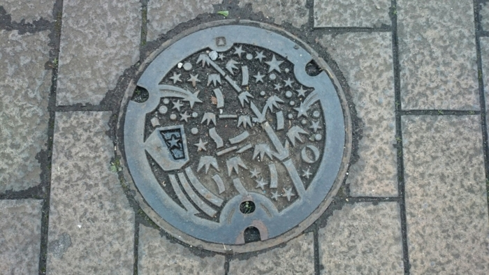 神奈川県相模原市のハンドホール(橋本七夕まつり)