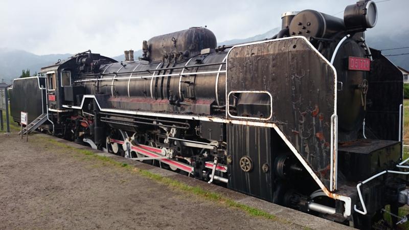 D51774 SL